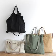 <b>aetoo</b> bag women