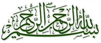 Sedekah di Bulan Ramadhan Dapat Puluhan Ebook Gratis