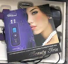 <b>beauty</b> - Купить недорого приборы и аксессуары для красоты в ...