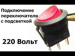 Переключатель <b>клавишный</b> KCD3-101/N 15А <b>250В</b> - YouTube