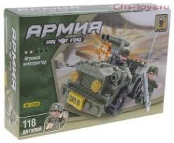 """<b>Конструктор Ausini серия Армия</b> """"Джип с ракетной установкой ..."""