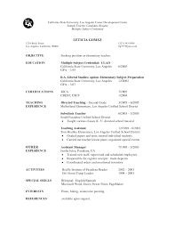 Sample Teacher Resume No Experience   Best Resume Example how to write a teacher resume with no experience