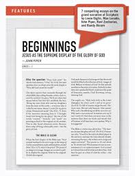 pre order the jesus bible essays by featured contributors