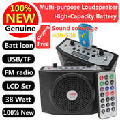 <b>Speakers</b> Directory of <b>Portable</b> Audio &amp