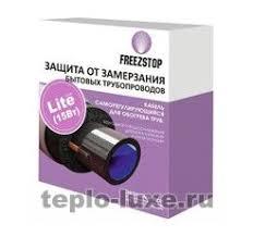 <b>Freezstop</b> Lite <b>нагревательный</b> кабель для труб купить с ...