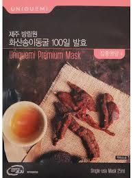 <b>Питательная маска для</b> лица UNIQUEMI, Premium Mask 8558879 ...