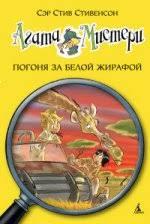 <b>Machaon</b> | Books.Ru — <b>Книги</b> России