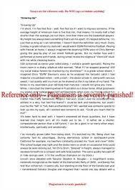 Tamed cat sylvia poem analysis essay