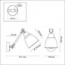 Точечный светильник <b>спот</b> на гибкой или поворотной ножке