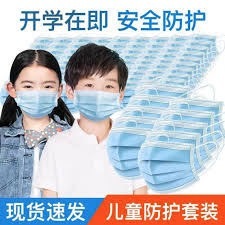 1 PCS <b>Kids KN95</b> Dust-proof <b>Anti</b>-Smoke PH2.5 <b>Anti</b>-bacterial Mask ...