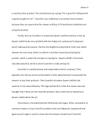 famous essays  mkoanodnsca famous photo essay examples essay topicsmost famous essays