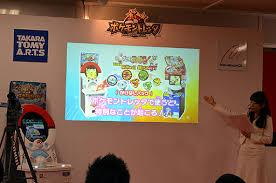 Pokémon Tretta é finalmente revelado: marca se trata de uma máquina de arcade Images?q=tbn:ANd9GcRxtaNv9e7WAzl4X3v0j-OcpGQsTivhAHzGc8bFTxcQTFgnhUjv