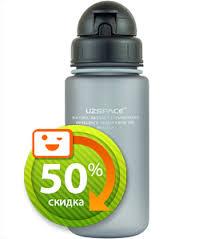 <b>Бутылки Uzspace</b> купить в Киеве и Украине - Цены в интернет ...