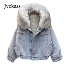 <b>Jvzkass</b> 2019 <b>hot</b> sale fashion winter lamb wool denim jacket ...
