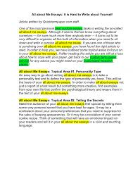 intro to college essay examples