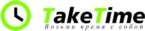 Basic Quartz - TakeTime