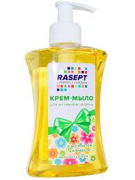 <b>Крем</b>-<b>мыло для интимной</b> гигиены с экстрактом календулы ...