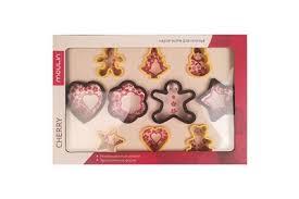 <b>Набор форм для печенья</b> Cherry