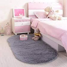 Buy DishyKooker Anti-Slip Oval Shape Plush Carpet Mat for Living ...
