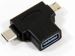 USB - Агрономоff