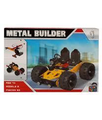 comfortliving yellow smart kids metal builder game set buy comfortliving yellow smart kids metal builder game set