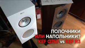 ШОК И ТРЕПЕТ: <b>Klipsch</b> Reference Premiere RP-8000F - YouTube