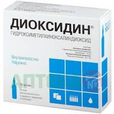 <b>Диоксидин раствор</b> д/в/полост введ и наружн <b>1</b>% 10мл №10 ...