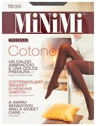 Купить <b>Колготки MiNiMi</b> Cotone <b>70 den</b>, размер 3-M, moka ...