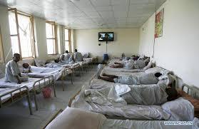 Image result for Afghan Hospital PHOTO