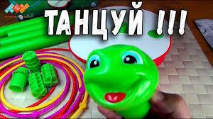 <b>ИГРА</b> ТАНЦУЮЩИЙ ЧЕРВЯЧОК - прикольная <b>игрушка</b> - YouTube