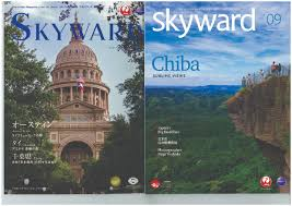 jal skyward austin music cover jpg thanks so much to mary davis ao tours austin for arranging all of these interviews airlines jal inflight magazine skyward for a feature on