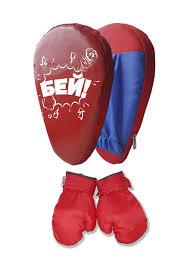 Набор для бокса (лапа боксерская с перчатками) сине-красный с ...