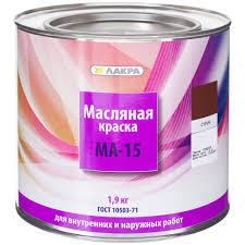<b>Краска Лакра МА</b>-<b>15</b> цвет сурик 1.9 кг в Петрозаводске – купить ...