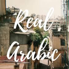 Real Arabic