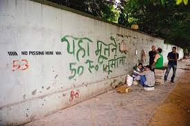 photo essay   wall of shame   slideshow   liveminta message in hindi on a wall near safdarjung hospital warns of a rs  fine for urinating there