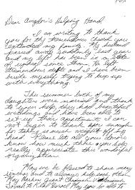 letter of appreciation tishrei avigdor s helping hand 04273902 4824452 4430896
