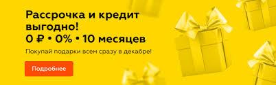 Сковороды и сотейники <b>Winner</b> по низким ценам в интернет ...