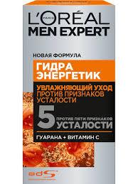 """<b>Увлажняющий уход для</b> лица """"Men Expert, Гидра Энергетик ..."""