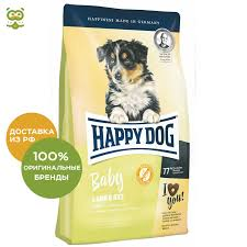 <b>Happy Dog Supreme</b> Baby Lamb & Rice puppy food of all breeds ...