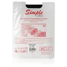 Колготки <b>ATTO Simple</b> 50 den — купить по выгодной цене на ...