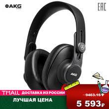 Наушники <b>AKG</b> PROFESSIONAL AUDIO HEADPHONE K361 ...