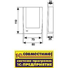 Z-2 (мод. MF) / Настольные <b>считыватели</b> и адаптеры ...