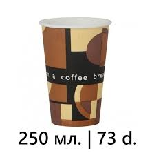 Купить <b>стакан</b> бумажный, vpvendingpack - picasso, <b>250 мл</b> ...