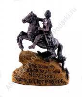 Бронзовая <b>статуэтка</b> медный <b>всадник</b> купить в Москве |NEOPOD