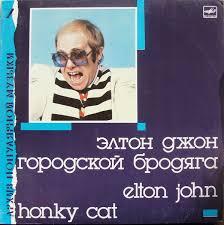 <b>Elton John</b> – <b>Honky</b> Cat (1987, Vinyl) - Discogs