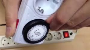 Инструкция по эксплуатации механического таймера - YouTube