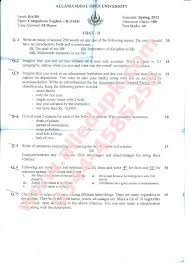 allama iqbal open university past paper spring com english compulsory ii middot 1424