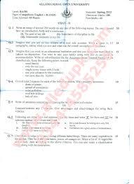 allama iqbal open university past paper spring com english compulsory ii middot 1424