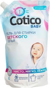 <b>Гели для стирки Cotico</b> - маркетплейс goods.ru