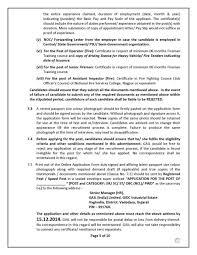 gail job qualification required studychacha contact details gail limited gail bhawan 16 bhikaji cama place r k puram new delhi 110066 epabx 011 26172580 26182956 fax 011 26185941